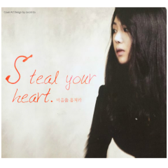 Steal Your Heart - Ahn You Jean