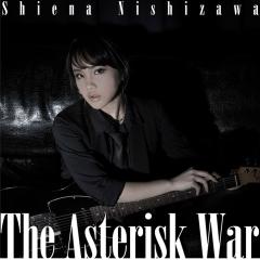 The Asterisk War - Nishizawa Shiena