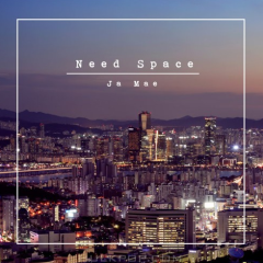 Need Space (Single)