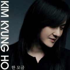 Draft - Kim Kyung Ho