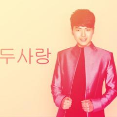 Du Sa Rang (Single) - Yohan Hwang