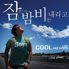 Sleepless Rainy Night - Lee Jae Hoon