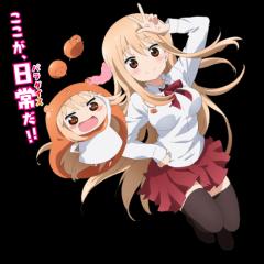 Himouto! Umaru-chan Character Song CD 1 - Dreamy Friends