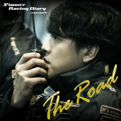 The Road – Siwon's Racing Diary Season 7 – Theme Song