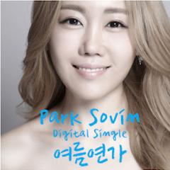 Summer Story - Park Sovin