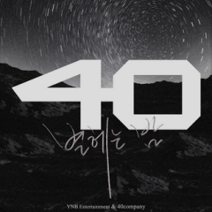 Counting Stars - 40 (Forty)