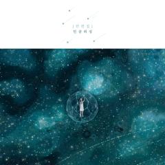 Short Stories - Satellite