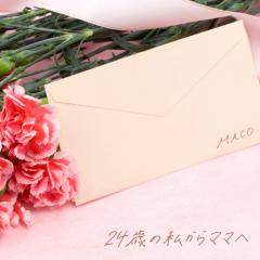 24-Sai no Watashi kara Mama e (Piano Ver.) - MACO