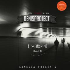 Beggar Walking - Denis Project