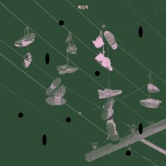 Messenger (Mini Album) - Band Leaves Black
