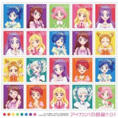 Aikatsu! Original Soundtrack - Aikatsu! no Ongaku!! 01 CD1