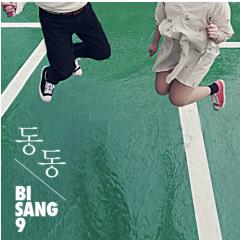 Dongdong