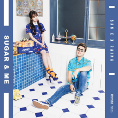 Sugar & Me (Single)