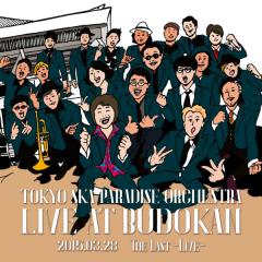 The Last -Live- CD2 - Tokyo Ska Paradise Orchestra