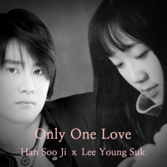 Only One Love (Single)