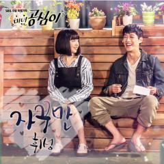 Beautiful Gong Shim OST Part.8 - Wheesung