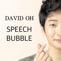 Speech Bubble (Single)