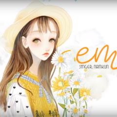 Em (Single) - NamKun