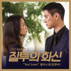 Jealousy Incarnate OST Part.7