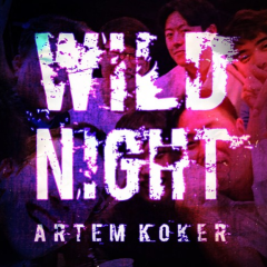 Wild Night (Mini Album)
