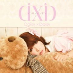 ココロ-ノ-オト (Kokoro no Oto) -                                  Daisy×Daisy