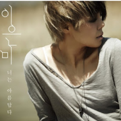 You're Beautiful - Lee Eun Mi