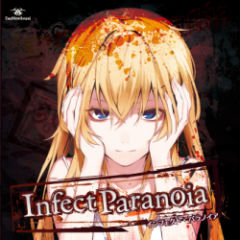 Infect Paranoia - EastNewSound