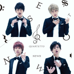 QUARTETTO  - NEWS