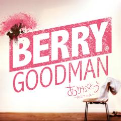 Arigato -Tabidachi no Koe- - Berry Goodman