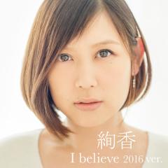 I believe 2016 ver. - Ayaka
