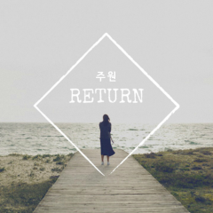 Return (Single)