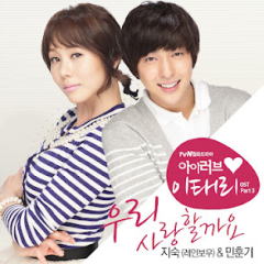 I Love Lee tae Ri OST Part.3  - Kim Ji Sook