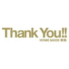 Heartful Best Songs Thank You!!  - Home Made Kazoku