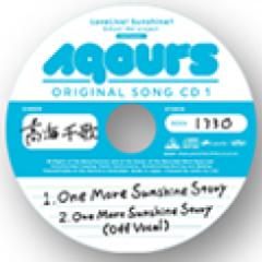Aqours ORIGINAL SONG CD 1 - Inami Anju