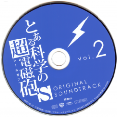 Toaru Kagaku no Railgun S Original Soundtrack Vol.2 - Maiko Iuchi
