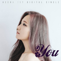 You (Single) - Heera