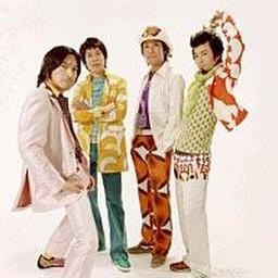 バンザイ~好きでよかった~ / Banzai ~ Sukide Yokatta ~ (UDON [2006])
