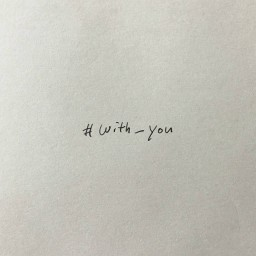 #With_You