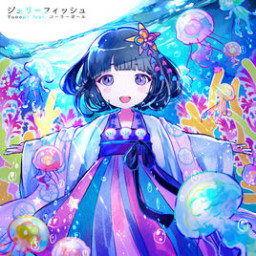 Jellyfish (feat. Roller Girl)