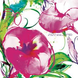 Sunaoni Naretara (Ryll 90's Flava Remix)