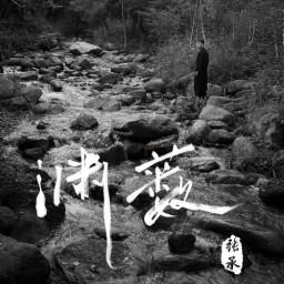 Hoàng Hôn Quán Rượu / 黄昏酒家