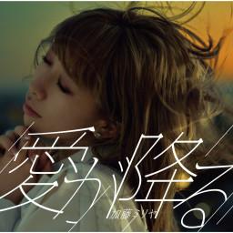 Saikounashiawase (MANABOON Remix)