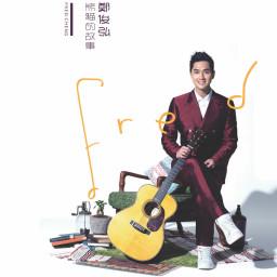 Surrender (Ending Theme from TVB Drama