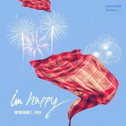 I`m Happy (Inst.)