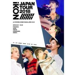 DUMB & DUMBER (iKON JAPAN TOUR 2018)