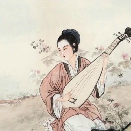 Tỳ Bà Hành / 琵琶行
