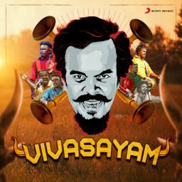 Vivasayam