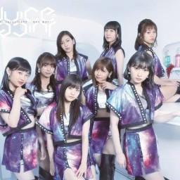 Jouro (Album Version)