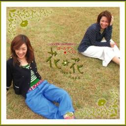 Sayonara Daisuki na Hito -Golden Best single collection-