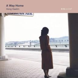 A Way Home